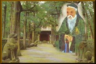 공자묘(孔子廟) - 산동성 곡부(曲阜) 소재